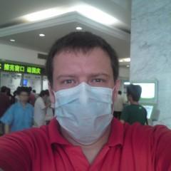 Fever virus